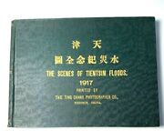 Antique Chinese China The Scenes Of The Tientsin Floods 1917 Printed Ting Chang