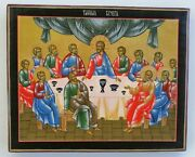 Large Rare Antique 20c Russian Orthodox Hand Painted Icon Of The Last Supper
