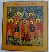 Large Antique 19c Russian Orthodox Icon The Seven Archangels