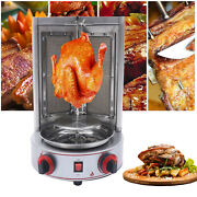 New Cg-25 Gas Doner Kebab Barbecue Machine Spinning Gas Vertical Broiler 110v Us