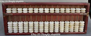 17 Fine Chinese Wood White Jade Carving Round Bead Abacus Counting Frame Abaci