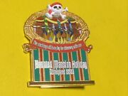 Haunted Mansion Holiday 2003 Pumpkin King Pin Stretching Portrait