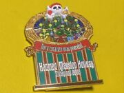 Haunted Mansion Holiday 2003 Scary Teddy Pin Stretching Portrait