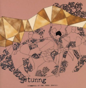 Tunng-comments Of The Inner Chorus Vinyl New