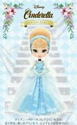 New Disney Princess Cinderella Groove Pullip Doll Collection Toys Official Japan