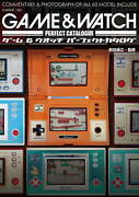 Game And Watch Perfect Book Nintendo Guide System Detail Photo Donky Kong Mario