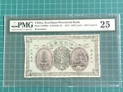 Super Rare 1924 China Szechuan Provincial Bank 1000 Cash Banknote Pmg 25 Vf