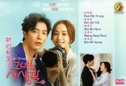 Her Private Life Korean Drama Dvd With English Subtitle