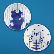 Japanese Bowl Rice Salad Porcelain White Navy Blue Cat Cute Lunch Supperm1732