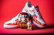 Nike Air Force 1 Low Co.jp I Believe Daruma 2020 Dd9941-100 Us 10.5