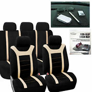 Car Seat Covers Best Full Set In Beige For Car Suv Free Gift Dash Grip Pad