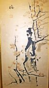 Listed Artist Chen Chi 程及traditional Chinese Watercolor Painting Plum Blossom