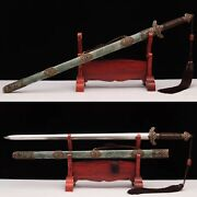 Clay Tempered Handmade Chinese Sword Damascus Folded Steel Qing Dynasty Sword