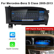 Android 10 Car Gps Radio Dash Wireless Carplay For Mercedes Benz S Class 2005-13