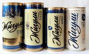 Empty Cans Zhiguli 0 First Edition And 123 Four Beer Cans 2013 Ultra Rare