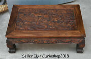 26.2 Antique Old Chinese Huanghuali Wood Dynasty Dragon Tea Table Teapoy Desk