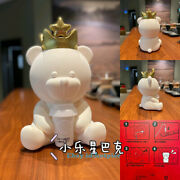 Starbucks China 2021 Love Crown Bear Night Lamp Pile Coating Valentineand039s Day