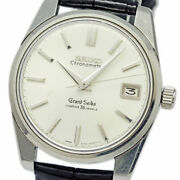 Grand Seiko Second Model Toshiba Ref.5722-9970 Cal.5722a 36mm Vintage 57gs Watch