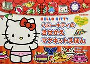 Hello Kittyand039s Dress Up Magnet Picture Book Japanese New From Japan