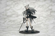 Anime Arknights Lappland 1/7 Scale Character Action Figure Collectible Model Toy