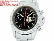 Tutima 7750 Chronograph Automatic Black Silver Watch Used Excellent