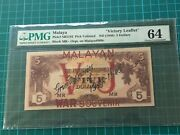 1946 Malaya Japanese Occupation 5 Banknote With Overprint Victory Leaflet
