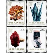China 1982 T73 Stamp China Mineral Stamps 4pcs