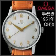 Omega 457 Round 1951 Hand-wound Menand039s Watch Rare White Gold 283 Excellent+++