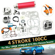 100cc Big Bore Set Power Pack Exhaust For Gy6 50cc Qmb139 Chinese Scooter Us