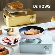 Dr. Hows Twister Twinkle Mini Gas Stove Cooking Camping Kitchen Table Handy
