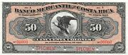 Costa Rica 50 Colones Nd. 1910 S 204s Series A Rare Uncirculated Banknote