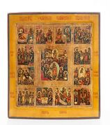 Large Antique 19c Russian Icon On Gold The Resurrection Christ And The 12 Great