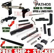 Patmos Upper Slide And Lower Parts Frame Kit For Glok 19 Gen 3 And P80 Pf940c 9mm