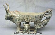 Old China Bronze Silver Ware Dynasty Tiger Eat Bull Oxen Statue Weeping Willow