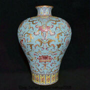 15.2qianlong Marked Chinese Dynasty Colour Enamels Porcelain Flower Bottle Vase