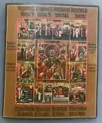 Large Rare Antique19c Russian Orthodox Icon St. Nicolas And The 12great Feasts