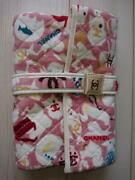 Rare Baby Animal Diapers Pet Mat Sheets Pink Unused Items