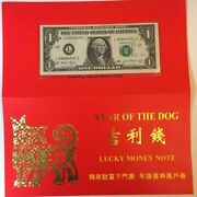 One Lucky Money Year Of The Dog 1 Note With The S/n 8888xxxx New/unc