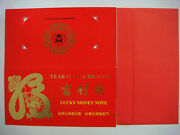 One Lucky Money Year Of The Dragon 1 Note With The S/n 8888xxxx New/unc