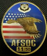 Ultra Rare Us Special Operations Command Afsoc Oval Shaped Challenge Coins Coin