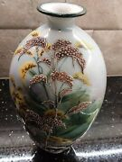 Antique Old Nippon Moriage Vase Bamboo Theme Blue/green Maple Leaf Marking