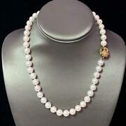 Akoya Pearl Necklace 14k Yellow Gold 17.75 9 Mm Certified 12950 018561