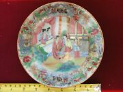 Antiques Early 18c Heavy Dark Green Bean Base Multi-color Porcelain Plate 6.5 Di