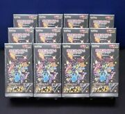 Pokemon Card Game Sword And Shield High Class Pack Shiny Star V 12box Unopened
