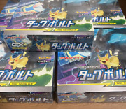 Pokemon Card Game Sun And Moon Expansion Pack Tag Bolt 5 Box With Shrink Japan New