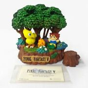 Final Fantasy V Bartz And Boco Cold Cast Collection Limited Edition By Square
