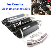 For Yamaha Yzf R3 R25 Mt-03 Motorcycle Exhaust Link Pipe Muffler Baffles Slip On