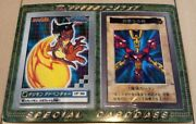 Yugioh Card Bandai Wicked Chain Special Carddass Unopened Japanese New