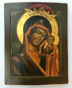 Rare Antique 19c Russian Orthodox Hand Painted Wood Icon Of Kazan Mother Of God