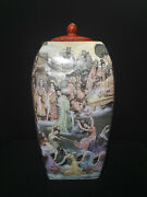 Rare Chinese Coral Red Painted Life In Heaven Lidded Jar Vase W/mark